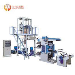 Film Blowing Printing Connect-line
