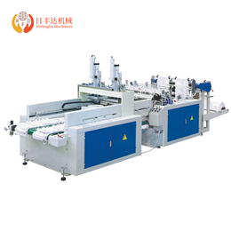 Full-Automatic T-Shirt Bag Making Machine
