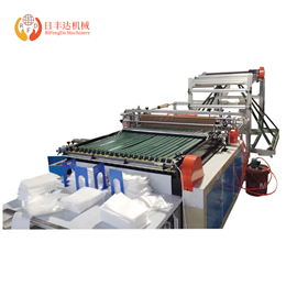EPE Foam Bag And Plastic Air Bubble Bag Machine With Two Unwinders