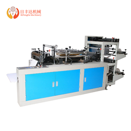 Disposable Plastic Glove Molding Machine