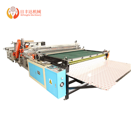 Three Side Seal Bag Making Machine For Big PE Foam Bag And Air Bubble Bag