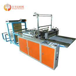 Plastic Bottom Sealing Bag Making Machine